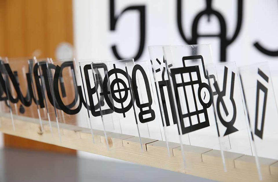 L'École des Arts Décoratifs, Paris à la Paris Design Week